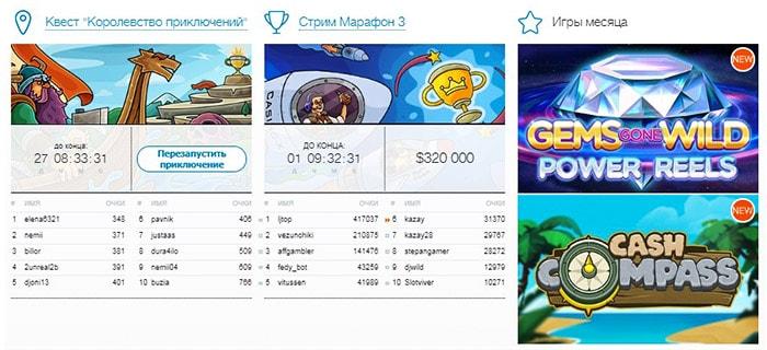 Casino X: множество турниров и других промо-предложений - регистрируйся!