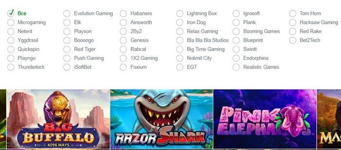 Игровые автоматы Casino X: выбирай слоты любимого производителя