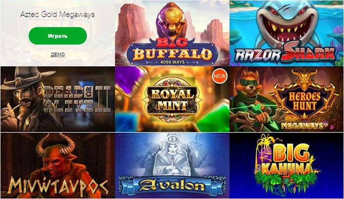 Топовые игровые автоматы Casino X: только лучшее